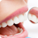 Sedation Dentistry Austin texas